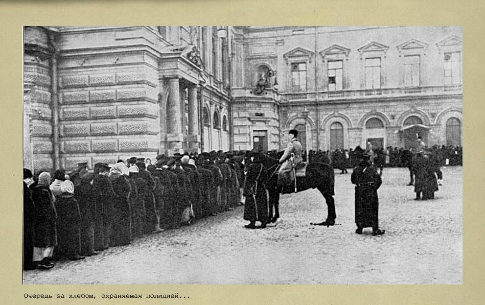 Gennaio 1917, le code per il pane sorvegliate dai soldati dello Zar