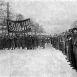 Febbraio, il reggimento Volyn guida la rivolta