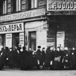 Gennaio 1917, code per la distribuzione del pane