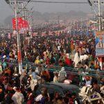 La folla al Kumbh Mela, in Allahabad