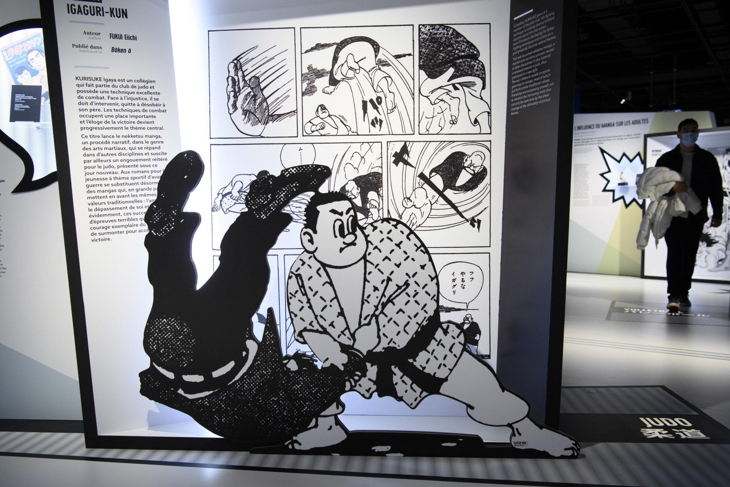 Un primo piano dello stand dedicato all'artista Fukui Eiichi